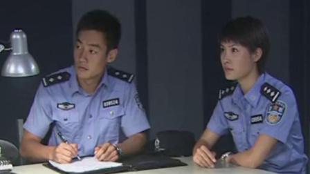 新警事:女警的一番话,让俩男警面面相觑,若有所思的不说话