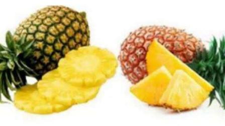 菠萝和凤梨到底有什么区别?今天总算明白了,看了以后别再瞎买