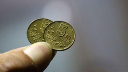"""5角硬币如果有这两个""""字"""",价值65000元,快看看家中有没有!"""