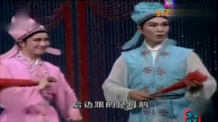 传统二人转正戏十八里相送,韩子平董伟青涩期表演曲目,好听