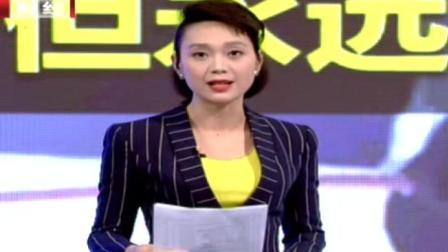 当事救人医生是否寒了心 首都经济报道 20190320