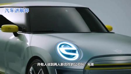 汽车讲解师:宝马和长城有一起开了一个新公司,让华晨宝马怎么办