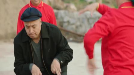 """乡村爱情11:宋福贵上演另类""""欧来来"""",堪称""""尬舞之王""""!"""