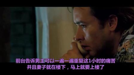 小梁带你看电影《1408幻影凶间》恐怖房间谋杀男主很可怕,最后男主烧了房间