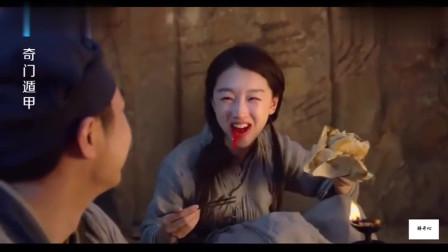 男子带辣椒给美女吃,谁料美女吃后瞬间现出了原形,男子吓坏了