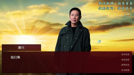 【青青】 潜伏之赤途 07 结局·美丽新世界(下)
