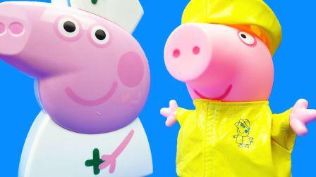 小猪佩奇和猪猪侠过家家玩具