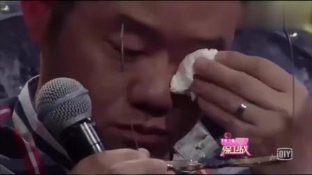 女友一年消费几十万,男友述说真相后,涂磊失控落泪!
