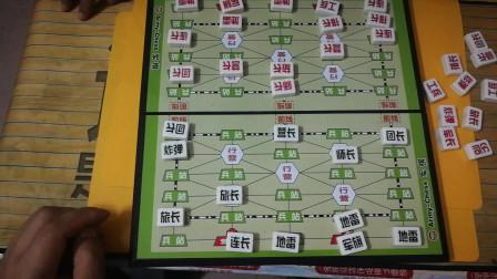 军棋益智玩具视频 陆战棋玩法 军棋教学视频