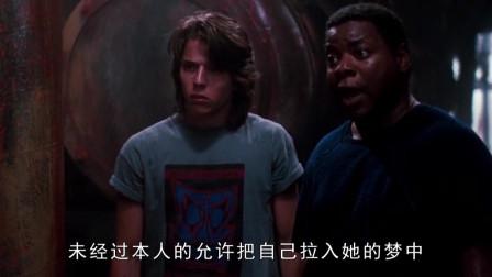 阿疯说电影《猛鬼街4》,梦境是有多么可怕,能够战胜梦境又有几个人?