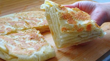 发面饼最好吃的做法,掌握2个关键步骤,酥脆多层,好吃停不下来