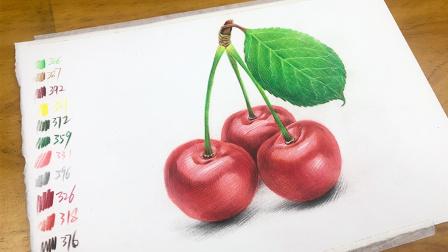 彩铅基础教程 彩铅画教程快速画红色樱桃三个组合的绘画全过程小雪彩铅教程