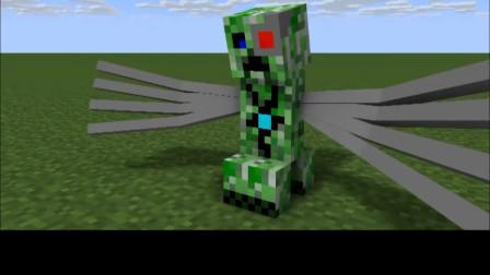 我的世界动画-机械苦力怕-Yoorop