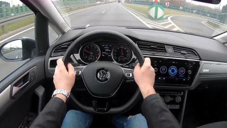 2019款大众途安按下钥匙,开车上路那刻,才知道视野有多霸气!