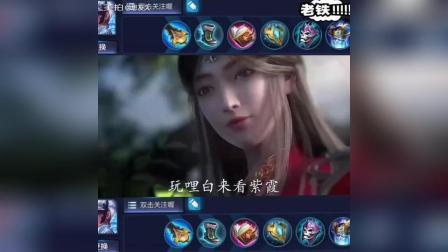 露娜连招公式: 月光剑: a2a313a3