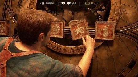 沙漠游戏《神秘海域4》第8实况攻略娱乐解说