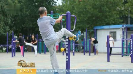 山东省体育局要为1000个行政村资助建设农民体育