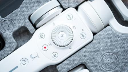 智云 Smooth 4  手机稳定器,新手基础教学,一看就懂