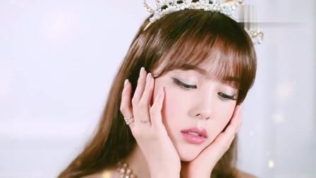 时尚美妆,资深美妆博主朴慧手把手教你撸 高级感公主新娘妆容,甜美  优雅 超显气质