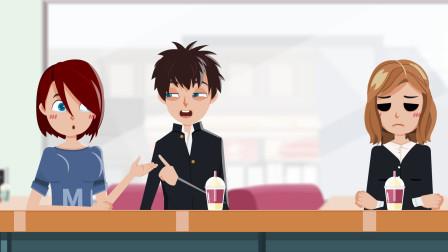 【托比下午茶】94不缺钱?你还来上班?