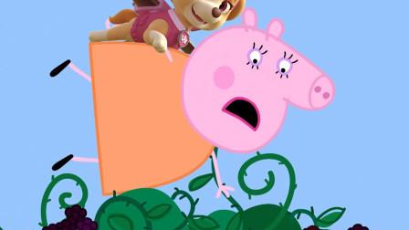 小猪佩奇 猪妈妈摘黑莓遇到危险 简笔画