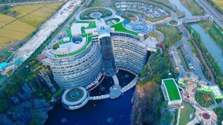 """上海建""""深坑""""酒店,建造12年耗资20亿元,住一晚至少要4000元!"""
