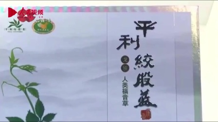 陕西平利县创建多个对接平台探索经济扶贫模式