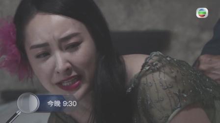 TVB 【褔爾摩師奶】第19集預告 真正嘅開膛手唔通係…喬局紳😱!?