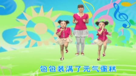 儿歌联唱 一个小不点 加油歌 身体操 幼儿园舞蹈 少儿舞蹈