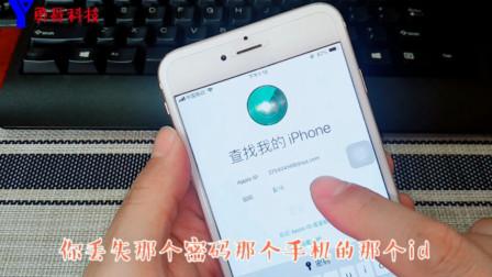 iPhone苹果手机锁屏密码忘记怎么办,这个办法一分钟马上解锁