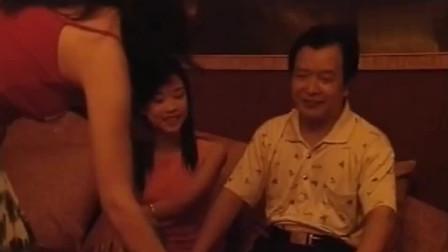 局长被朋友邀请去茶楼,却发现里面没有茶,漂亮姑娘倒是不少