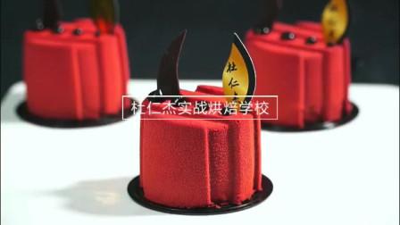 女神慕斯 看见就好想吃 法式西点 网红蛋糕 面包 烘焙 杭州杜仁杰培训学校
