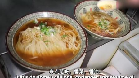 老外在中国: 外国小伙体验中式和面,亲手拉出来的面条真的好吃吗?