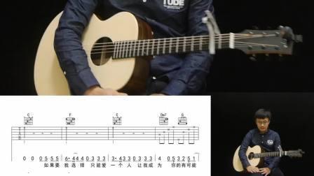 曾轶可《有可能的夜晚》吉他弹唱教学C调简单版【友琴吉他】
