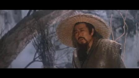 老汉砍柴下山捡回一个小孩,没想到小孩身怀法力,竟是神仙转世!