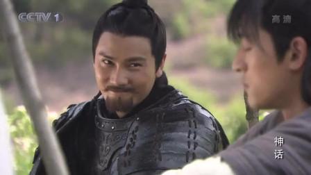 神话:小川烤的食物给玉漱,还有一块被蒙恬抢了过去,亲兄弟啊