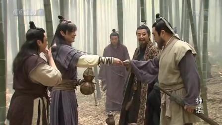 神话:小川救了秦始皇,还和秦始皇称兄道弟,真的是厉害了兄弟