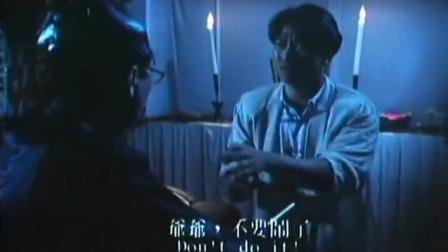 28年前喜剧鬼片,这是我看过最搞笑的恐怖片,从没见过这样的尸变