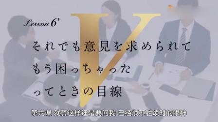 脑洞大开之日本职场创意广告:你与成功只差一