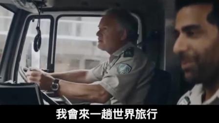 奇趣创意广告:运钞车说开走就开走!