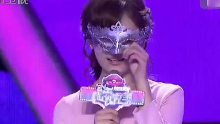 女嘉宾在韩国整形医院工作,摘下面具后,男嘉宾竟毫不惊讶!