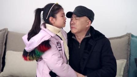 女子离婚后要带走女儿,结果女儿舍不得爷爷,钻到爷爷怀里大哭