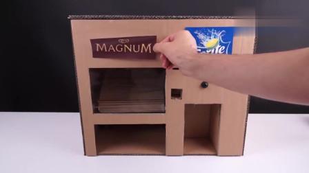 厉害了,牛人用硬纸板制作冰淇淋和雪碧自动售货机,这创意真不错