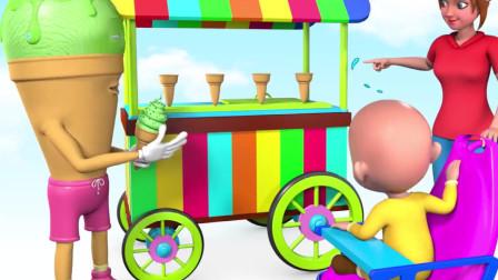 妈妈推着宝宝去买彩色冰淇淋学唱英文儿歌,幼儿亲子动画启蒙早教