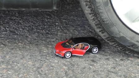 用汽车压布加迪玩具车,你猜结果会怎样?一起见识下!