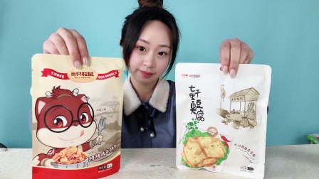 """妹子试吃""""臭豆腐"""",带有灵魂的味道,你能吃下去吗?"""