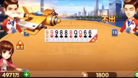 不可一世棋牌 斗地主:四个Q四个J四个9加大王明牌,他们吓的托管了