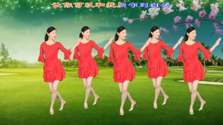 浪漫情歌广场舞《你会爱我到什么时候》抒情优美,歌词动人!