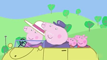 佩奇跟猪爷爷去玩,猪爷爷买了4种冰淇淋口味,乔治不想吃
