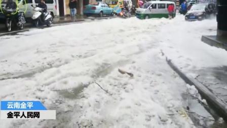 云南金平遭遇史上最大冰雹!2019年寒潮离果农还有多远